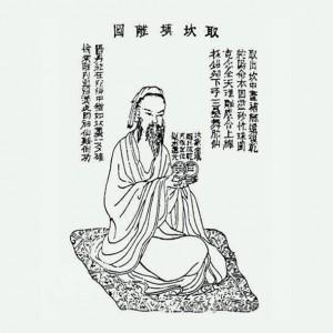 16-1 - Daoismus