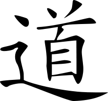 Schriftzeichen DAO