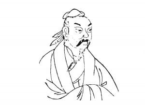 Zhuang Zi---NEU